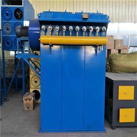 DMC-24脉冲布袋除尘器