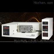 日本advance激光热膨胀仪LIX-2 series