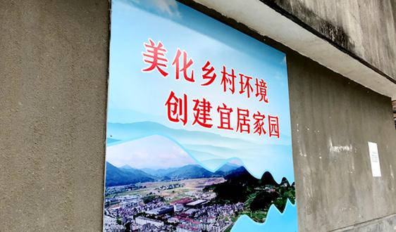 """3萬個村莊,1千萬農戶,中央70億元推動""""廁所革命"""""""