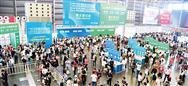 上?;きh保展8月28日開幕,促進化工行業高質量發展