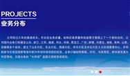 云南水務公布2018年年度業績 實現收益62.56億元人民幣