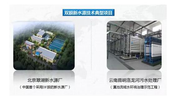 戴日成:擁有創新技術的企業一定有用武之地