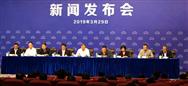 第二屆中國國際新能源汽車產業生態鏈展覽會發布,于6月在穗舉辦