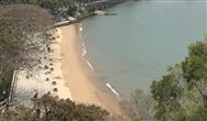《濟南市打好飲用水水源水質保護攻堅戰作戰方案》印發
