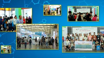 2019第七屆上海國際生物發酵產品與平安彩票app裝備展覽會