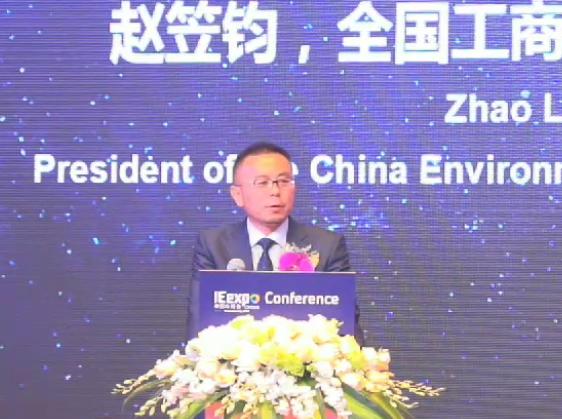 """赵笠钧:我国环保产业经历""""寒冬""""没什么不好"""