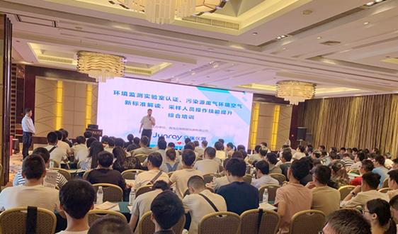 青岛众瑞2019技术培训班首次走进天府之国-成都