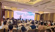 青島眾瑞2019平安彩票app下载培訓班首次走進天府之國-成都
