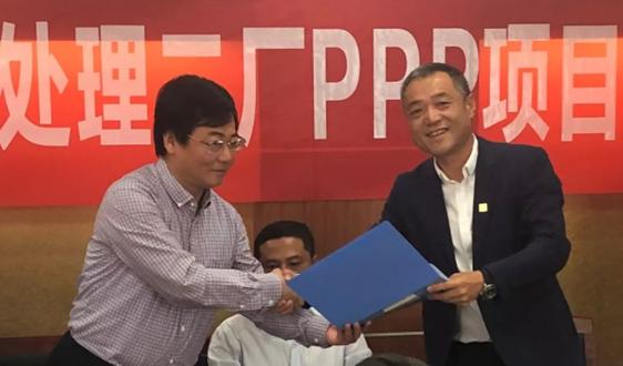 北控水務簽約6.2億南京六合區雄州汙水處理項目