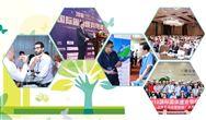 还剩10个参会名额-2019国际固体废弃物峰会(第二届)