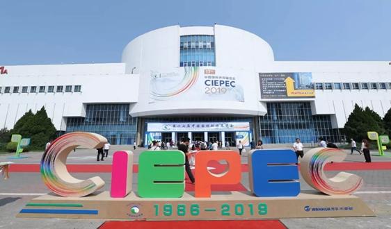 第十七届中国国际环保展览会和2019环保产业创新发展大会盛大开幕