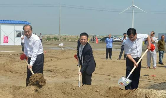 2.69亿 吉林长岭县生活垃圾焚烧发电项目开工奠基