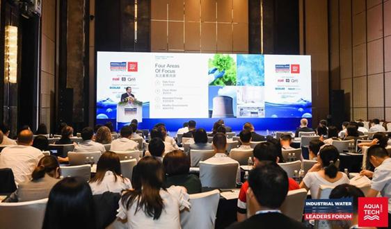 2019國際工業水領袖論壇成功舉辦 集結行業智慧為工業水管理增值賦能