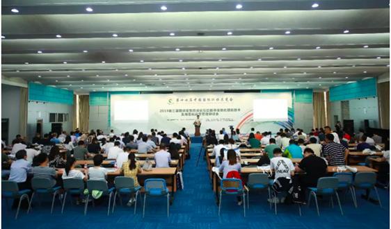 2019第三届固体废物高峰论坛暨固体废物处理新技术及规范化运营管理研讨会在京召开