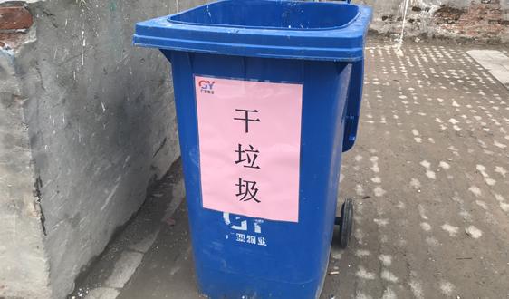 中国环联张益:生活垃圾分类政策导向与推进建议