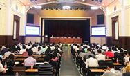 上海供水行业新颁地方标准宣贯讲座圆满落幕