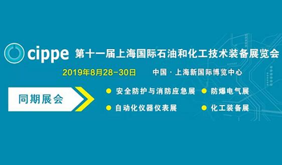 走訪七大煉化基地、20強石化企業助陣——上海石化展最強觀眾陣容來襲