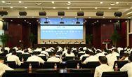 葛洲坝生态环境工程有限公司在汉揭牌成立