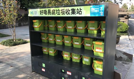 三條主線浮出水麵 垃圾分類中長期配置契機已就位