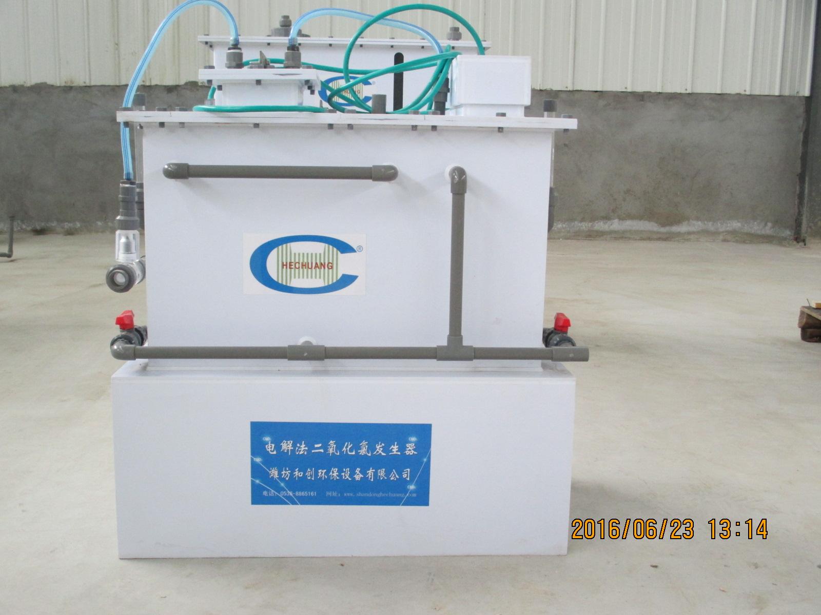 电解二氧化氯发生器常见故障解决办法