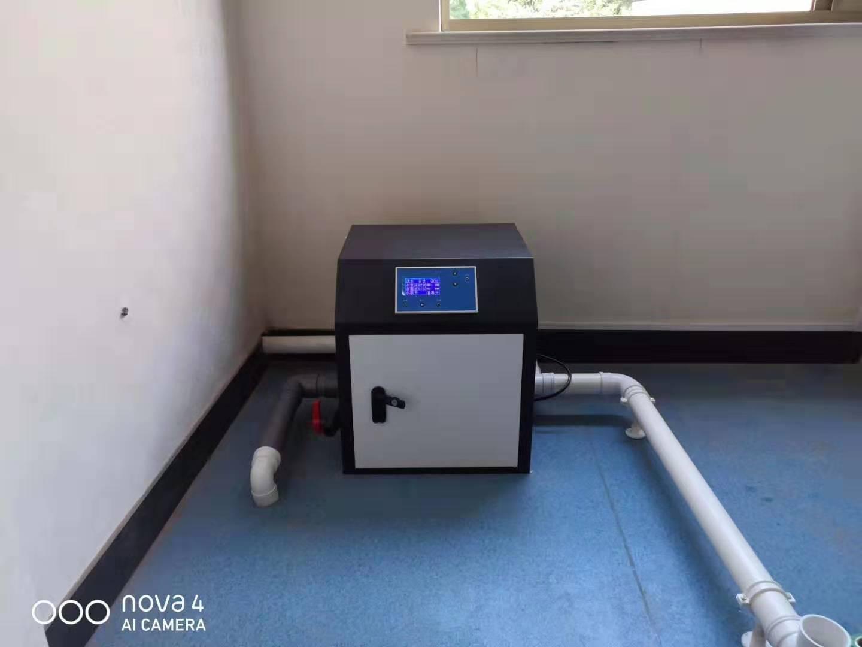 小型牙科诊所医疗污水处理器