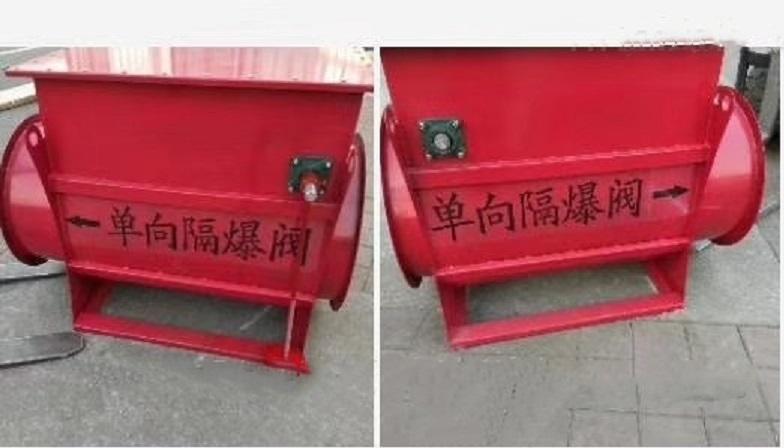 什麼情況下除塵器必須安裝隔爆閥