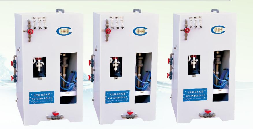 农村饮用水次氯酸钠发生器/安全饮水消毒设备