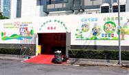 """杭州迎来垃圾分类""""新时尚"""",西湖国际树立示范效应"""