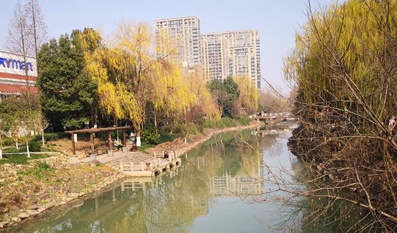 贵州省发布《农村生活污水处理水污染物排放标准》地方标准