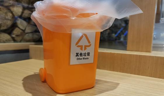 这次预算4281万元!上海市青浦区今年分两批次采购垃圾分类收运车辆