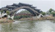 中持水务中标清河县碧蓝污 水处理厂扩容工程PPP项目