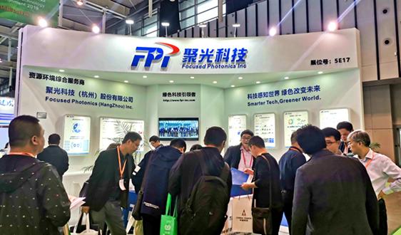 聚光科技亮相2019國際生態環境新技術大會