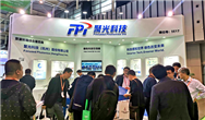 聚光科技亮相2019国际生态环境新技术大会