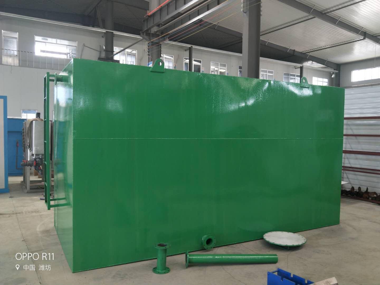 地埋一体化污水处理设备在医院污水处理中的应用