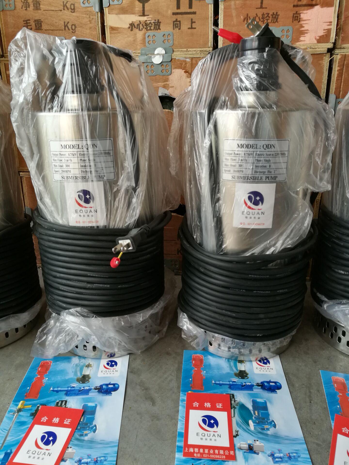 潛水泵為什麼要定期維護保養