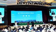 先河环保协办中国生态文明论坛十堰年会,李玉国董事长受邀作主旨报告