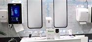 2019中国(上海)厕所产业技术设备博览会今日开幕