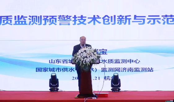 贾瑞宝:水质监测技术滞后,智能化是大势所趋