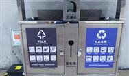 北京人大常委会关于修改《北京市生活垃圾管理条例》的决定
