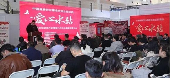 北京国际水展十年初心,创华北水盛宴!