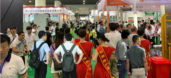 致敬2019超越2020!广州国际环保展览会逐梦碧水蓝天
