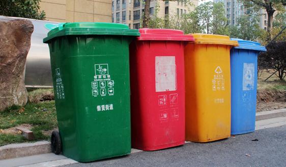 中国天楹顺利签署3份垃圾分类项目合同