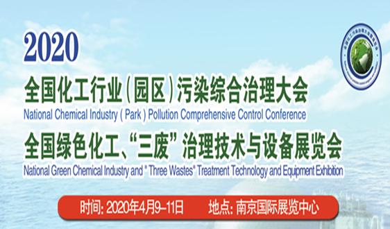 环境政策开启多方位新常态模式, 化工环保行业商机炙手可热
