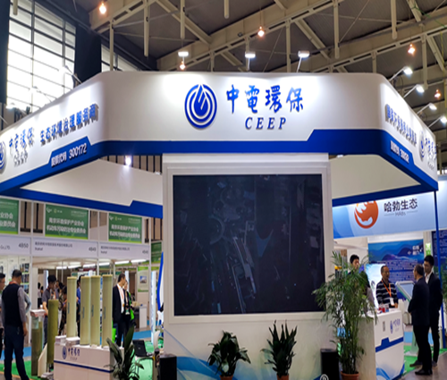 中电环保:发挥平台优势,赋能环保产业创新发展