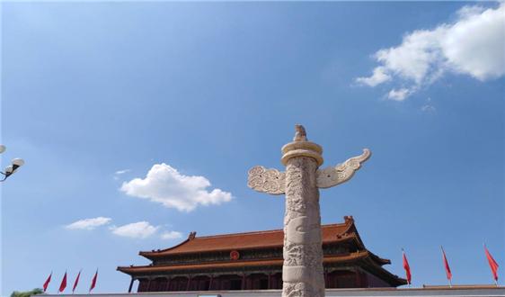 北京治气验收之年:聚焦工业园区和移动源污染减排