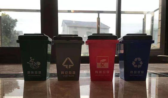 1.6亿!云南陆良县环卫一体化项目公开招标