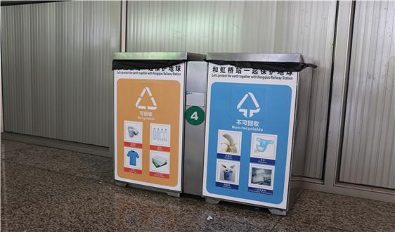 生态环境部全力推进全国医疗废物安全处置 支撑打赢疫情防控阻击战