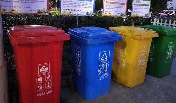顺平县生活垃圾焚烧发电PPP项目开始招标