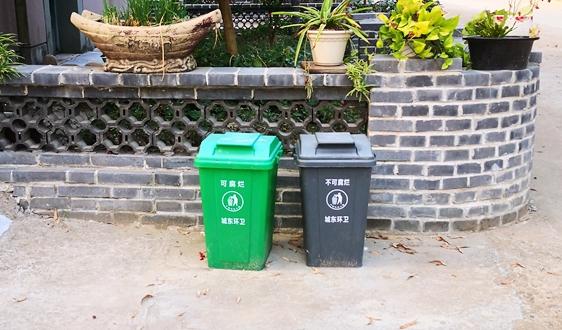 2020新格局? 南京垃圾分类新规首次审议