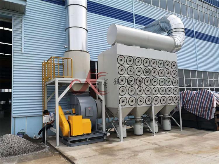 集中焊接烟尘净化系统